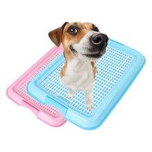Пластиковая Плоская решетка для туалета для домашних животных, для кошек, собак, для обучения туалету, легко моется