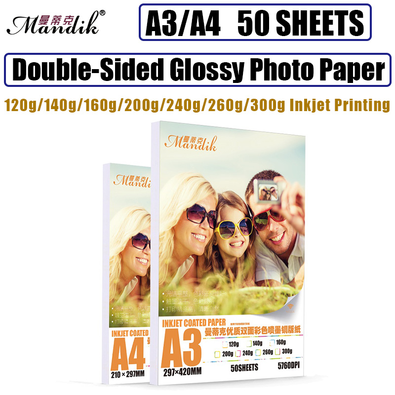 "6/"" by 4/"" RESIN COATED PHOTO CARDS INKJET PRINTABLE 260gsm GLOSS PAPER 50 SHEETS"