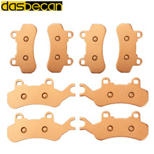 Dasbecan ATV Sintered Front Rear Brake Pad For Can-Am Maverick X3 Max 4x4 XRS DPS XDS 2017 2018 2019 Motorcycle Disc Pads