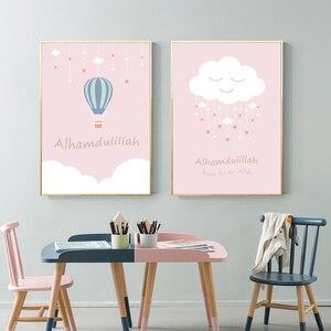 Image 2 - Islamitische Wall Art Print Hot Air Ballon Nursery Poster Cloud Cartoon Canvas Schilderij Arabische Kalligrafie Roze Foto Voor Kinderkamer