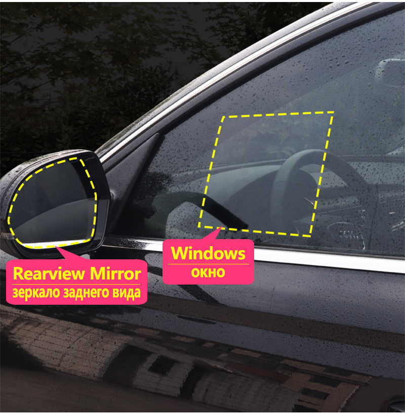 لفولكس واجن فولكس فاجن جولف 7 MK7 2013-2018 5G غطاء كامل مكافحة الضباب فيلم مرآة الرؤية الخلفية غير نافذ للمطر مكافحة الضباب أفلام النظيفة الاكسسوارات
