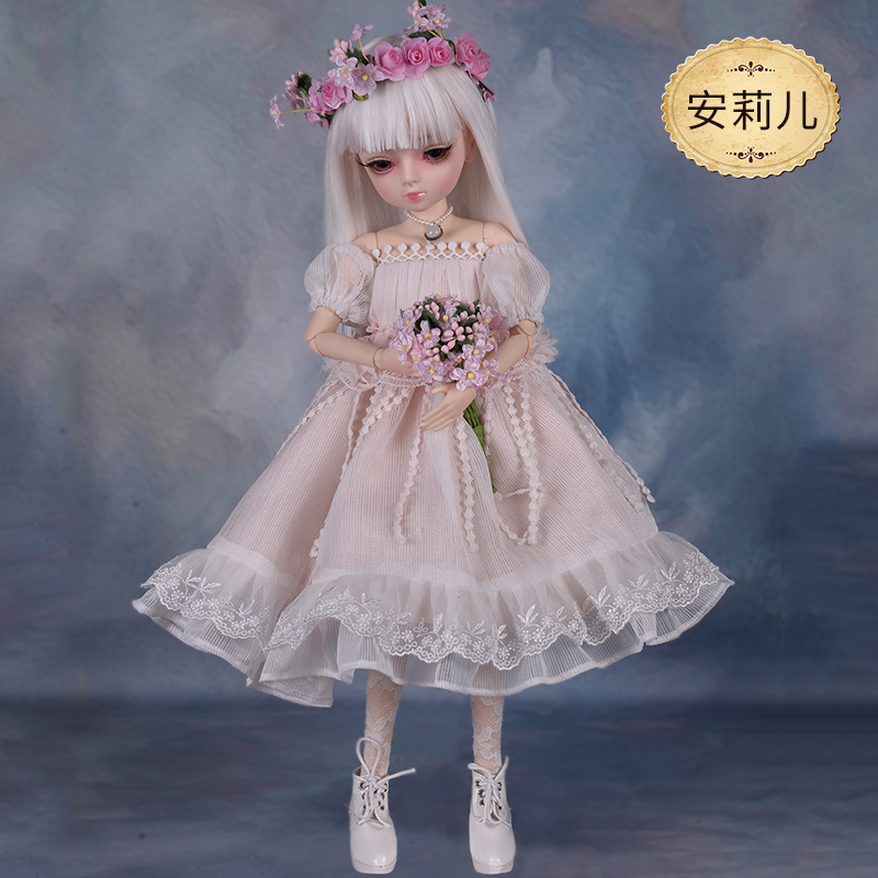 1/4 BJD Doll 45cm SD Dolls 18 Ball Joints With Full Outfits White Wig Princess Dress Shoes Makeup Girl Dress Up Toys