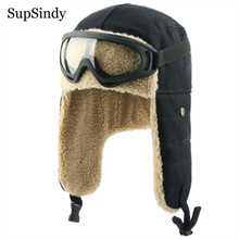 SupSindy Army Military Ushanka Men&Women Windproof Winter Bomber Hats