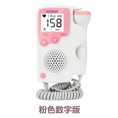 Handheld Fetal Doppler Prenatal Baby Heart Rate Detector Household Sonar Doppler Heartbeat Monitor For Pregnant Women