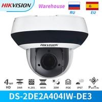 Hikvision PTZ IP Kamera 4MP DS-2DE2A404IW-DE3 4X Zoom IR Abstand 20M PoE Audio Eingang/Ausgang Gebaut-in speicher Karte Slot IP66 CCTV
