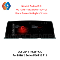 Android 9.0 Car Multimedia Px6 4G 64G CPU for BMW 6 Series F06 F12 F13 CIC Car GPS Navigation Compatible Original iDrive BT WiFi