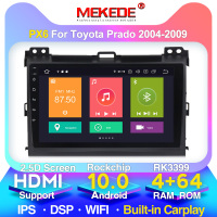MEKEDE HD 2din 9 inch Android 10 Car DVD Player for Toyota Prado 120 car Multimedia Player Car Radio GPS Navigation BT map