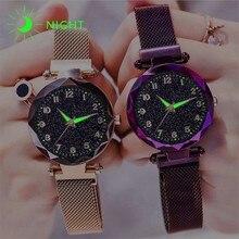 Gran oferta imán de mujeres hebilla cielo estrellado reloj luminoso lujo señoras Acero inoxidable reloj de cuarzo reloj femenino