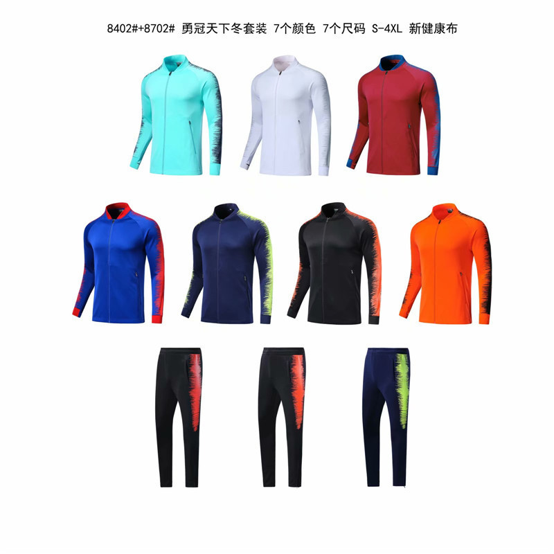 2018 Spring And Autumn Multi-color Fashion Leisure Sports Suit Long Sleeve Men And Women Customizable Couple Clothes Zipper Jack