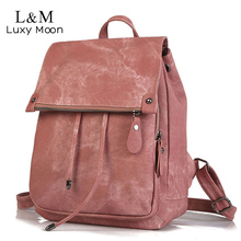 Винтажный кожаный рюкзак, женские рюкзаки, высокое качество, многофункциональная сумка на плечо, женский рюкзак для девочек, ретро школьный рюкзак XA533H