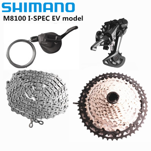 Image 2 - SHIMANO DEORE XT M8100 12S Groupset MTB Mountainจักรยาน 1x12 Speed 51T SL + RD + CS + HG m8100 Shifter Derailleur Chain Cassette