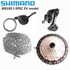Image 2 - SHIMANO DEORE XT M8100 12s Groupset MTB Mountainbike 1x12 Speed 51T SL + RD + CS + HG m8100 Shifter Schaltwerk Kette Kassette