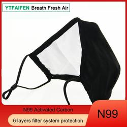 N99 Respirator Mask Anti Pollution Mask Air Filter Mask N95 Respirator Dust Mask PM2.5 6 Layers Washable Cotton Mouth Masks n99 Replaceable Filter