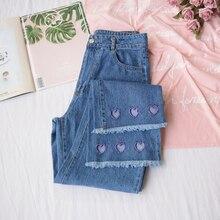 """Новинка, школьные джинсы для девочек, хлопок, Harajuku, вышитые, полые джинсы """"любовь"""", свободные штаны с высокой талией, винтажные джинсы с бахромой, женские штаны"""