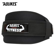 AOLIKES фитнес пояс для тяжелой атлетики штанга гантели для тренировки спины пояс для тяжелой атлетики пояс для тренажерного зала
