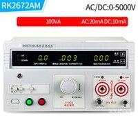 RK2672AM AC/DC Pressure Tester Withstanding Voltage Tester Hi Pot Safety Tester High Pressure Units Digital High Voltage Tester