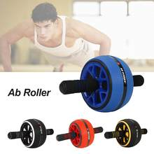 Ab Roller Portable Comfortable Gripping Wheel Exercise Equipment for Home Gym Unisex Core Fitness Resistance Equipment Wheel(China)
