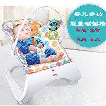 Детское вибрационное кресло-качалка, детское кресло-качалка, детское обучающее кресло-качалка