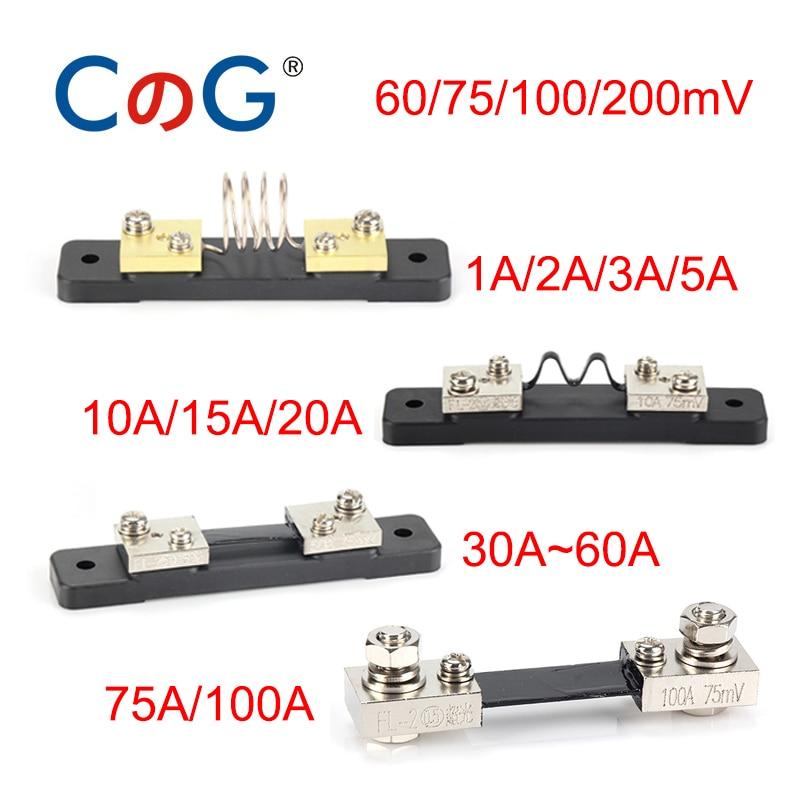 1A 2A 3A 5A 10A 15A 20A 30A 40A 50A 75A 100A 75mV 60mV 100mV 200mV CG FL-2 манганиновый Медь DC шунта измерительный шунтирующий резистор
