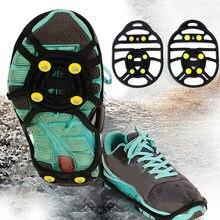 Sześć zębów raki śniegu i lodu raki śnieg piesze wycieczki Anti Slip raki na świeżym powietrzu wspinaczka buty kolce lodu zaspy kolce na buty