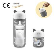 Дезинфицирующее средство для кормления ребенка, ультразвуковой озоновый стерилизатор с мультяшным котенком, портативный многофункциональный дезинфицирующее средство для путешествий на открытом воздухе для бутылочки