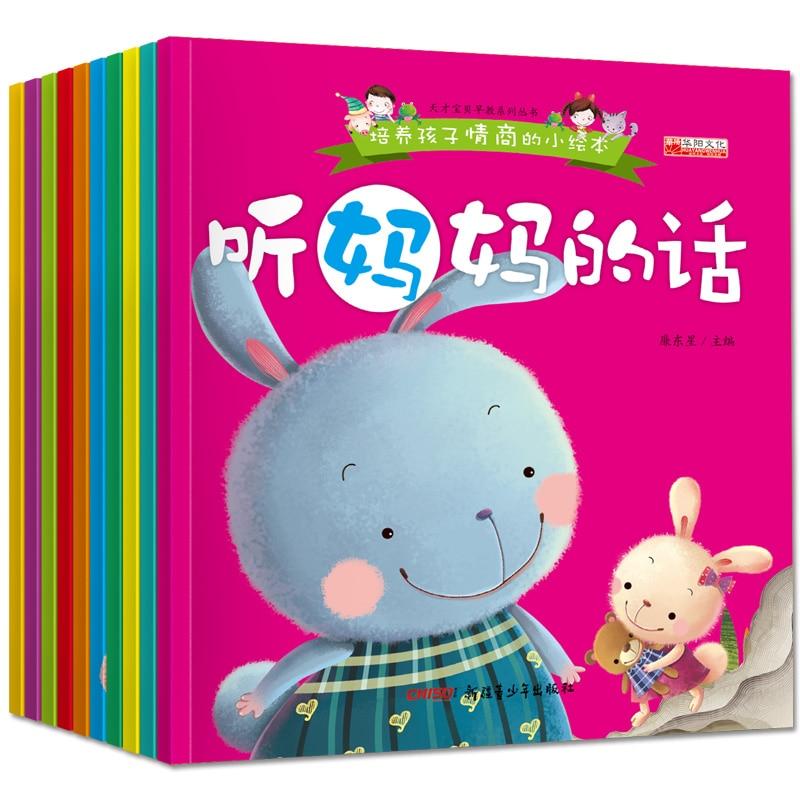 10 наборов детских книжных книг с рисунками, детские книги с рисунками, детское образование, учебники с рисунками