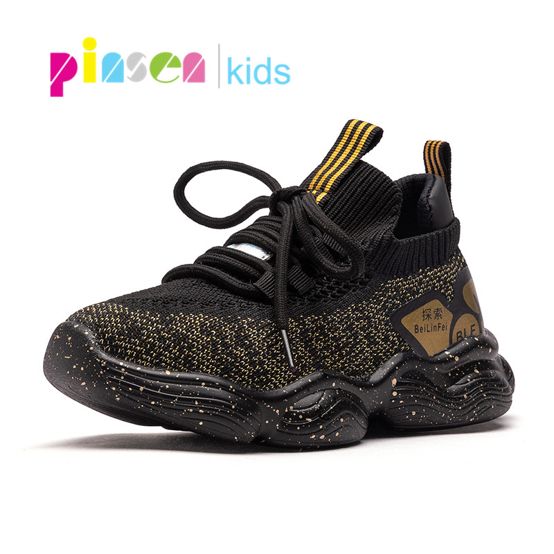 Kid Shoes Boys Girls Shoes Runing Sports Sneakers Lightweight Sports Slip On Athletic Running Walking School Shoes Casual Trainer Socks Shoes Black Size 5.5