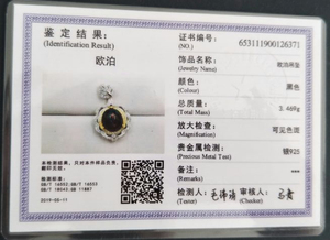 Image 5 - MeiBaPJ נדיר טבעי שחור נקי אופל חן טבעת ושרשרת 2 Siut עבור נשים אמיתי 925 כסף סטרלינג תכשיטים סט
