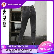 Toyouth Vintage High Waist Skinny Jeans For Women Single Breasted Black Trousers All-Match