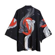 Giapponese di estate Cinque Point Maniche Kimono Uomo E Donna Mantello Jacke Top Camicetta Allentata moda casual più di grandi dimensioni quick dry
