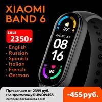 Neueste Xiaomi Mi Band 6 Blut Sauerstoff AMOLED Bildschirm Fitness Armband Miband6 Fitness Traker Wasserdicht Xiomi Smart Band
