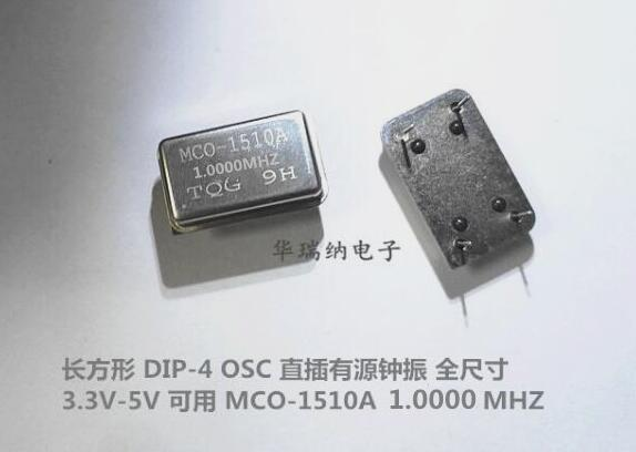 5pcs 100% New And Orginal MCO-1510A TQG Rectangular In-line Crystal DIP-4 1M 1MHZ 1.000MHZ OSC