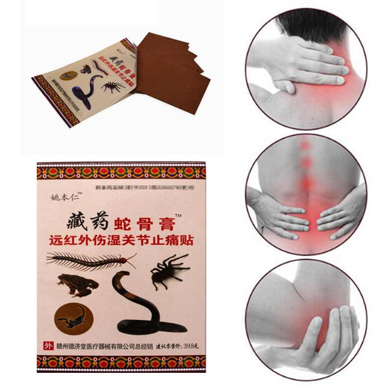 80 ピース/ロットプラスター疼痛緩和クリーム中国パッチ関節鎮痛ネックバック筋肉医療治療治療ハーブ軟膏
