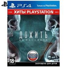Игра для Sony PlayStation 4 Дожить до рассвета(Хиты PlayStation)(русская версия