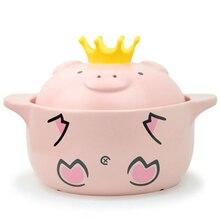 600 мл Розовая Свинья высокая термостойкость кастрюля ручка керамическая плита кухонные принадлежности