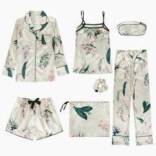 7 шт. имитация льда шелковые женские пижамы набор богемные Цветные Цветочные печатные пижамы камзол с длинным рукавом Свободная Домашняя одежда
