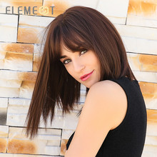 Element Short Straight Synthetic Brown Cute Bob Wigs with Bangs Heat Resistant Wigs for White/Black Women Party or Daily Wear