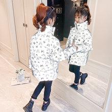 Jacket Reflective Outerwear Coat Parkas Girls Princess Kids Winter Children Cotton Fashion