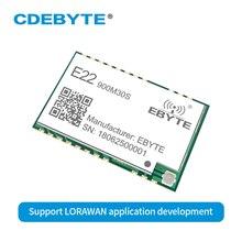10 개/몫 SX1262 30dBm 915MHz SMD SPI 무선 송신기 수신기 E22 900M30S 스탬프 구멍 IPEX 안테나 SPI 장거리 rf 모듈