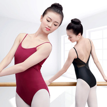 Women Girls Cotton Ballet Dance Leotard Mesh Swimsuit Gymnastics Bodysuit For Ballerina Dancing