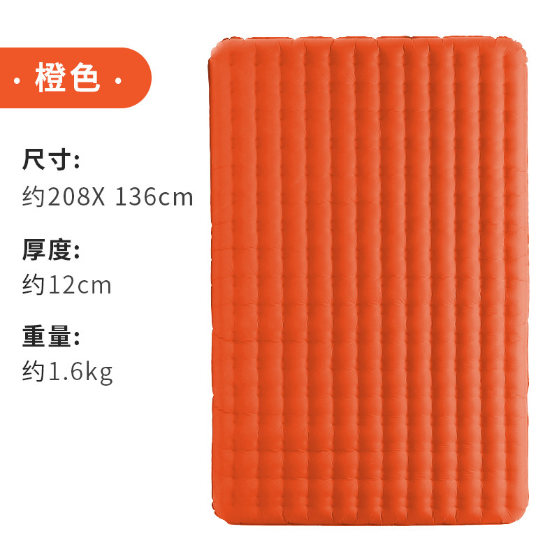 Thickened Double Inflatable Bed Wild Camping Tent Mat Portable Lunch Break Pad Inflatable Mattress