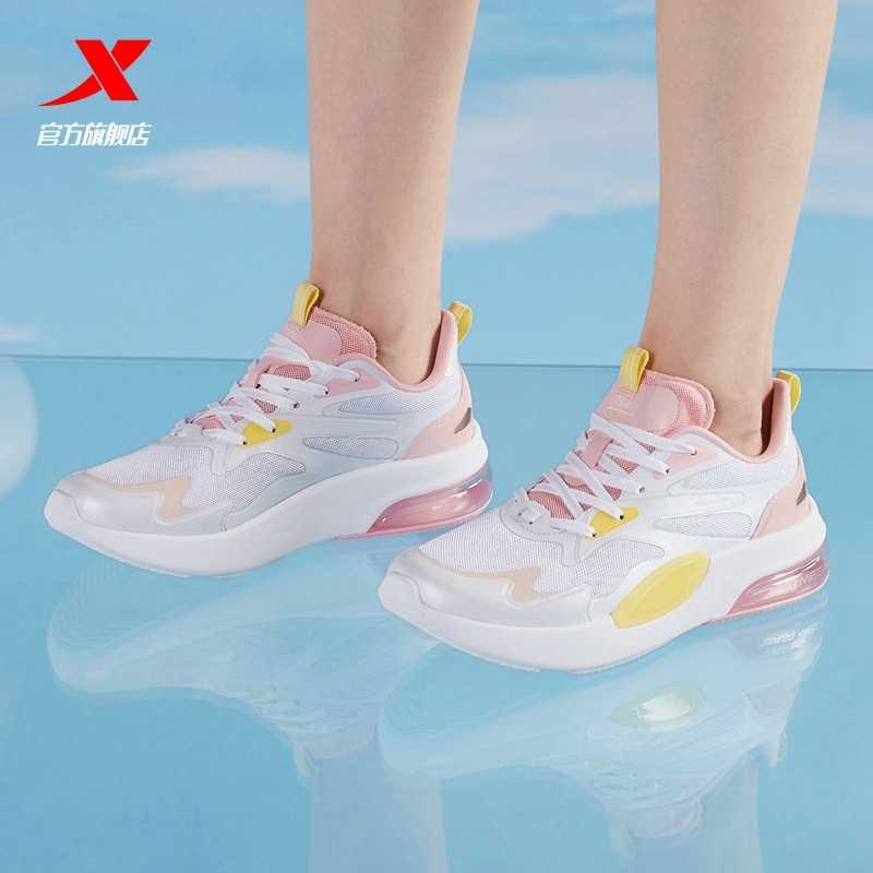 Xteo kadın koşu ayakkabısı hava koşu ayakkabısı kadın kadın spor gündelik ayakkabı 880218110020