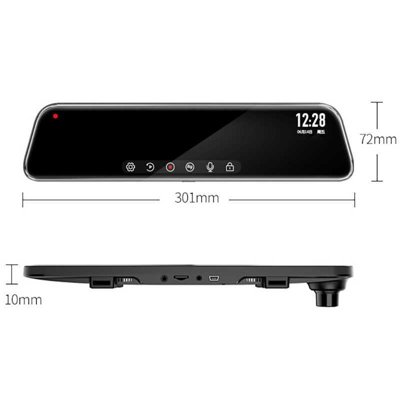 D40 Ultra HD 2K 2560*1440P DVR Xe Ô Tô Camera Dòng Gương Chiếu Hậu Với Camera 12 ''IPS Ổ Video Tự Động Đầu Ghi Registrator