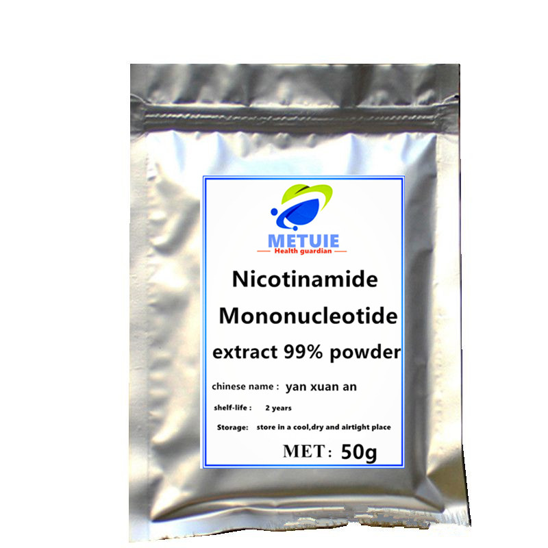 2020 Hot Sale Nicotinamide Mononucleotide Riboside Nmn Extract Powder 1pc Nutrition Festival Top Skin Body Glitter Free Shipping