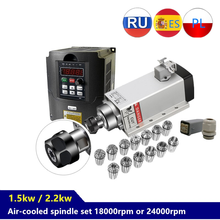 Collect VFD Air-Cooling-Spindle Cnc-Kit for Square High-Quality 110v/220v
