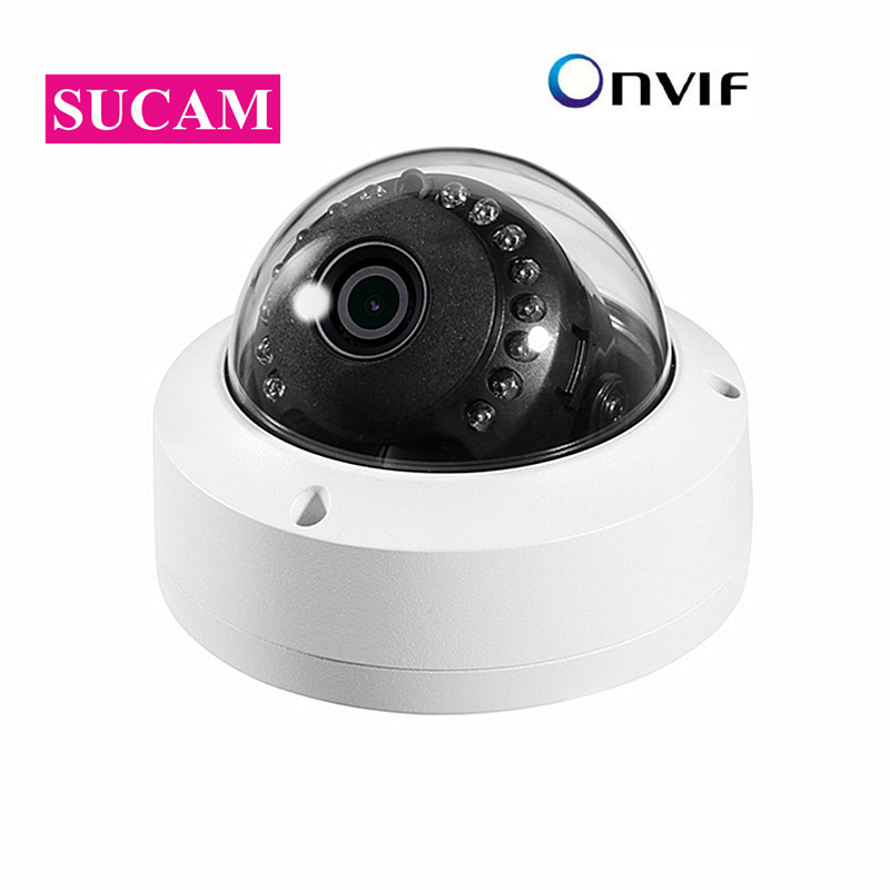 5MP IP Surveillance Dome Camera Indoor ONVIF Home Vandalproof Motion Detection 2MP 4MP 5MP POE Network XMeye Camera Wide Angle image