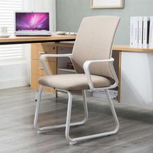 Компьютерное кресло Офис собрание персонала обучение Приём стул студенческого общежития исследование табурет для обучения
