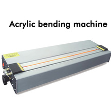 Acrylic/ABS/PP/PVC Hot Bending Machine 1300mm Plastic Sheet Bending Machine Applied To Crafts Light Box 110/220V high quality jewelry making tools 220v bracelets bending machine bangle forming machine