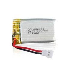 3.7V 380mAh 602035 bateria lipo dla Hubson X4 H107 MJXRC F47 DiFeida DFD F180 F47 F48 części do drona zdalnie sterowanego 3.7v bateria lipo XHplug