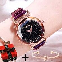 Luxury Purple Ladies Wrist Watch Women Starry Sky Magnetic Waterproof Female Wristwatch For relogio feminino montre femme